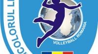 Tricolorul LMV Ploiești 2015-2016